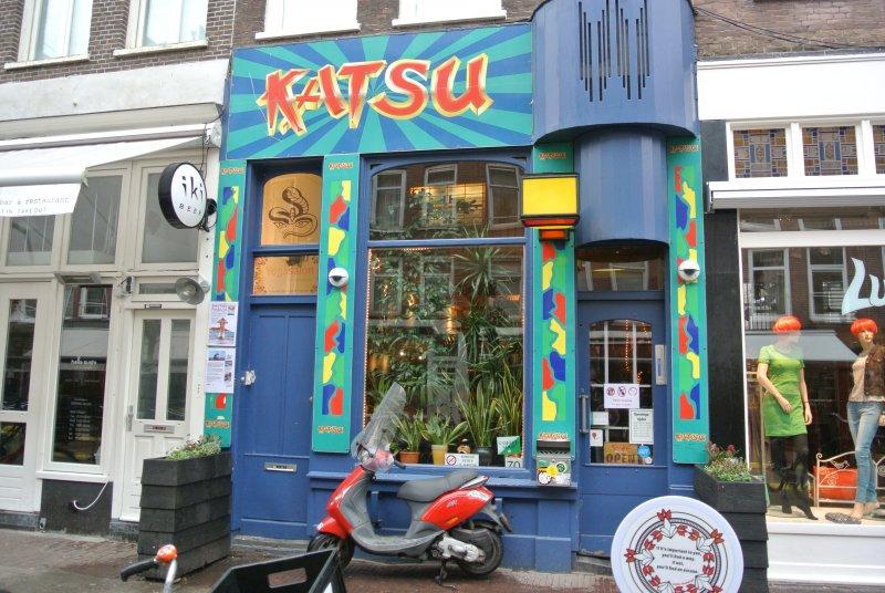 Coffeeshop Katsu à Amsterdam